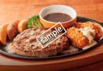 ハンバーグ&広島県産牡蠣フライ 840円