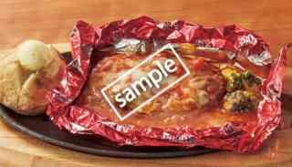 モッツァレラトマトの包み焼きハンバーグ