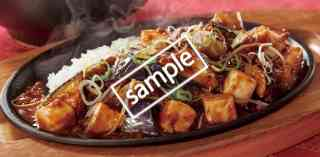 旨とろ茄子の麻婆豆腐