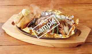 国産舞茸とチーズインハンバーグの包み焼き