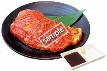 三元豚肩ロースステーキ650円