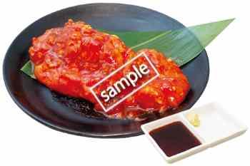 BIGチキンステーキ(もも)650円