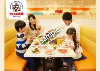 ディナー限定 お食事代5%割り引き(オトクル)