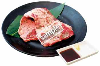ジューシーキングステーキ750円