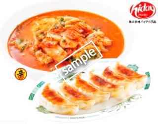 チゲ味噌ラーメン+餃子