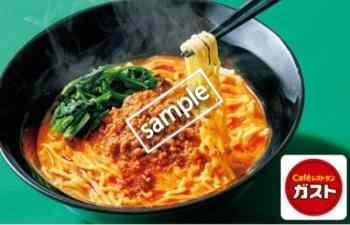 ピリ辛肉味噌担々麺 649円(スマニュー)