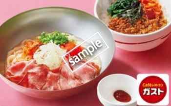冷麺&ミニビビンバご飯セット 949円(スマニュー)