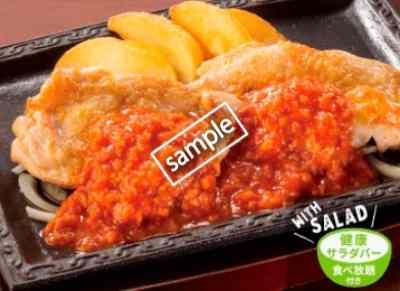 チキンステーキ サラダバー食べ放題付き899円