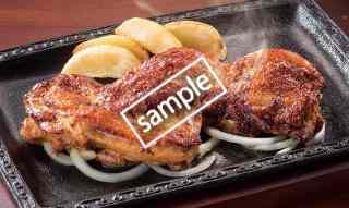 若鶏のスパイスグリル220g サラダバー食べ放題付き 999円