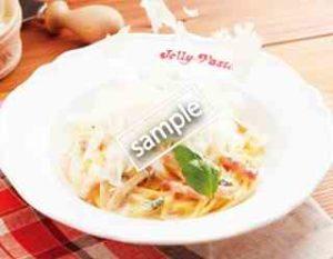 削りパルメザンチーズのイタリアーノ
