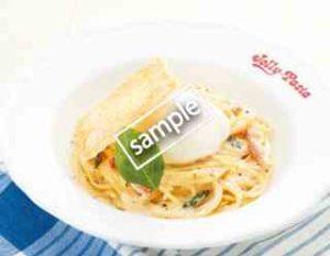 トロ~リモッツァレラチーズのカルボナーラ