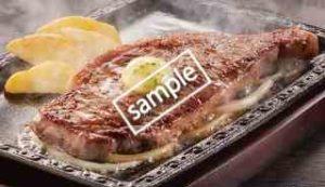 特選サーロインステーキ 健康サラダバー食べ放題付き