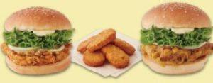 人気のチキントリオSET クリスピーチキンバーガー+塩レモンチキンバーガー+ナゲット