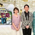 2020年3月6日放送テレビ朝日「マツコ&有吉かりそめ天国」の番組協力をしました