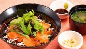 北海おやこごはんサーモンいくらと香り野菜 味噌汁漬物付き