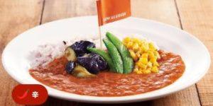 お野菜と13穀米のベジキーマ 低アレルゲン