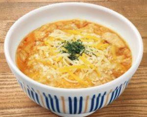 4種チーズの親子丼(並)