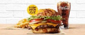 チーズアグリービーフバーガー+ポテトL+ドリンクL