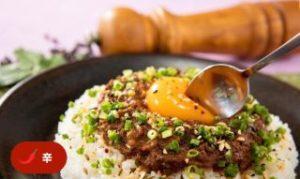 ひき肉と香味野菜のキーマカレー