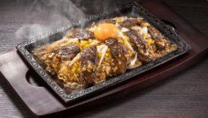 牛ハラミペッパーカットステーキ約100g鉄板焼きチャーハン スープバー付き
