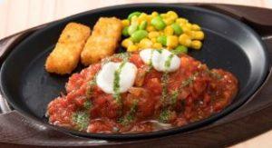 トマトとモッツァレラのイタリアンハンバーグ