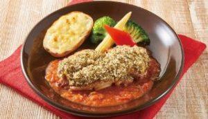 若鶏の香草パン粉焼きチーズポテトとグリル野菜添え