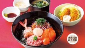 4種の彩り海鮮丼小と牡蠣フライ膳