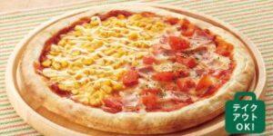 ツインピザ