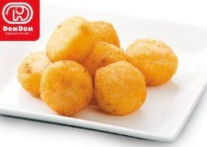 チーズポテト5p