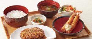 選べる彩り膳 ジャポネギハンバーグ