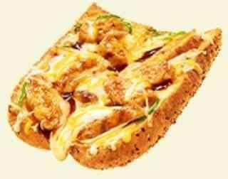 ピザ 大人デミグラスチキン