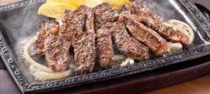 牛ハラミペッパーカットステーキ約150g サラダバー食べ放題付き