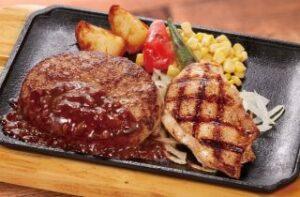 黒毛和牛ハンバーグ&直火焼チキン単品