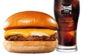 絶品チーズバーガー+ペプシゼロM