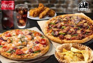 1〜4ハッピーレンジ Mサイズピザ2枚+サイドメニュー3品