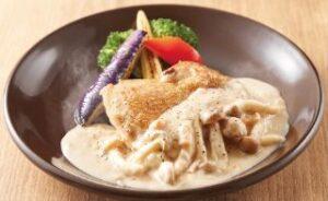 若鶏のグリルポルチーニと濃厚チーズのシチューソース