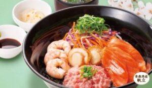 4色の彩り海鮮ごはん 味噌汁 漬物付き