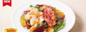 ローストビーフとハーブ鶏のパワーサラダ