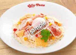 冷製カッペーリーニ パルマ生ハムの冷製カルボナーラ