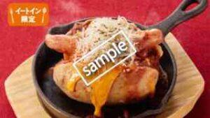 ベイクドポテトとソーセージのチリビーンズ焼き