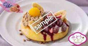 ぶどうとマスカルポーネ&マロンクリームのパンケーキ