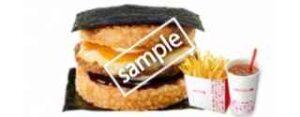 絶品チーズ ごはんバーガー+ふるポテ+ドリンクM