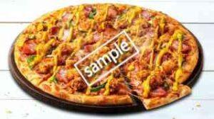ひとくちサクサクチキン&ハニーマスタードピザ