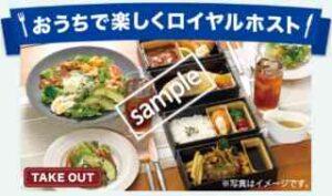 テイクアウト限定!Bセット サラダ・洋食セット 全3品