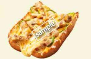 ピザ クリーミーチキン 単品
