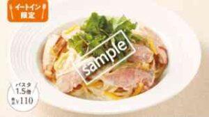 秋鮭の柚子胡椒クリームパスタ