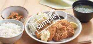 長崎県産鯵フライとひれかつ和食セット