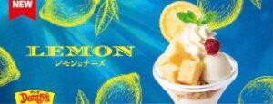 レモンチーズのショートケーキミニパルフェ