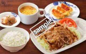 豚ロースの中華味噌炒め定食