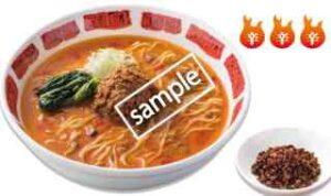 花椒と自家製ラー油の担担麺